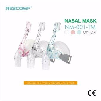 Harga Medical cpap mask, apnea mask, cpap mask sleep apnea