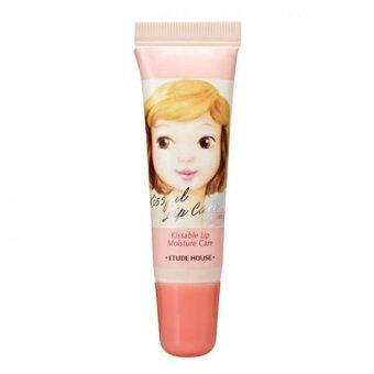 Harga Etude house Kissful Lip Care Lip Essence 3.5g