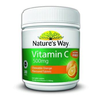 Harga Nature's Way Vitamin C 500mg 200's