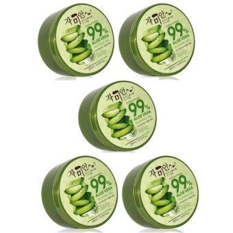 Harga 5 Units Of Nature Republic 99% Aloe Vera Soothing Gel (300ml)