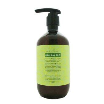 Harga Nature's Lab GLEM Body Wash