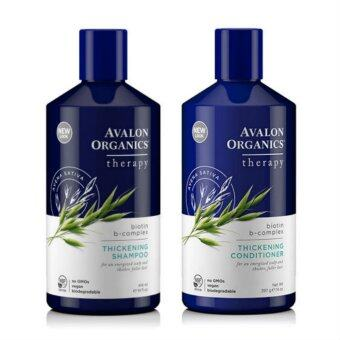 Harga Avalon Organics Biotin B-Complex Thickening Shampoo and Conditioner 414ml