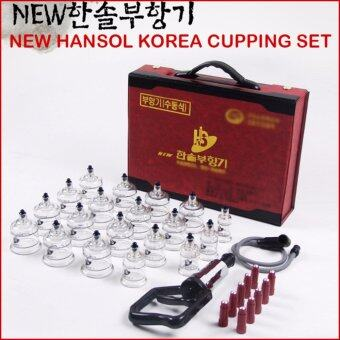 Harga Hansol Buhang Korea 19 Cupping Set for Body Healthy Apparatus Acupuncture
