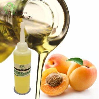 Harga Pure Apricot Kernel Oil, Cold Pressed, Natural Carrier Oil 100ml
