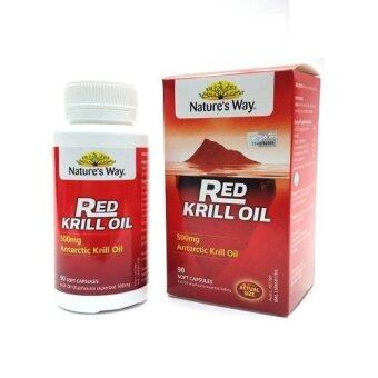 Harga Natures Way Red Krill Oil 500mg 90 Soft Capsules (Expiry date: 31/3/2019)