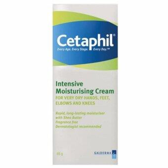 Harga CETAPHIL INTENSIVE MOISTURIZER (WITH SHEA BUTTER) 85G