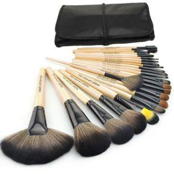 Harga Make Up For You 24 pcs Cosmetic Brushes Set (Beige)