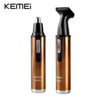 Harga Electric Shaving 2 in 1 Nose Hair Trimmer Safe Face Care Shaving Trimmer For Nose Trimer Kemei KM-6629