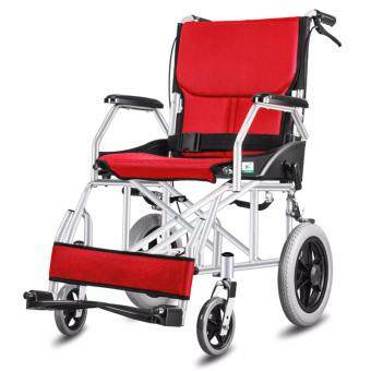 Harga Cofoe Medicare Lightweight Wheelchair