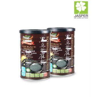 Harga Ferme Sunshine Black Bean & Black Sesame Powder (500g) X 2 Tin