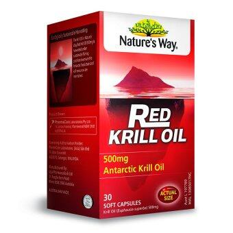Harga Nature's Way Red Krill Oil 500mg 30's