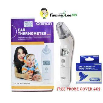 Harga Omron Ear Thermometer MC-523 (TH 839S) FOC Probe Cover 40s -1 year warranty