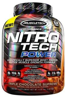 Harga MuscleTech - Nitro Tech Power - 4 lbs (1.8 kgs)