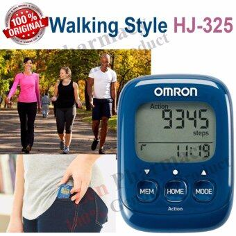 Harga Omron Digital Pocket Pedometer HJ-325 (Blue)