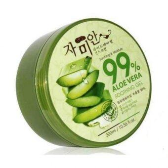 Harga Korea Soothing & Moisture 99% Aloe Vera Soothing Gel, 300ml