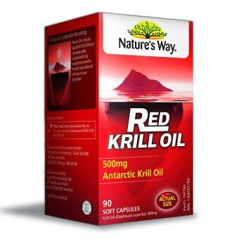 Harga Nature's Way Red Krill Oil 500mg 90's