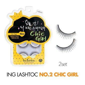 Harga ING Lashtoc No Glue Eyelash No.2 Chic Girl