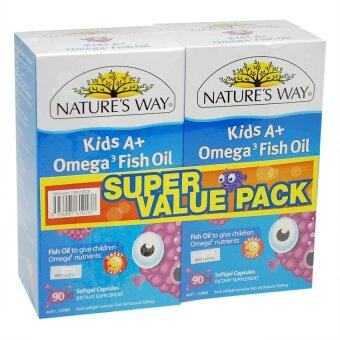 Harga Natures Way Kids A Plus Omega 3 Fish Oil 90s Box of 2