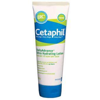 Harga Cetaphil DailyAdvance Ultra Hydrating Lotion 85G