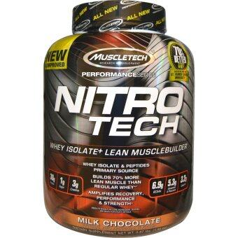 Harga MUSCLETECH® (NEW) Nitro-Tech® Performance Series Milk Chocolate 4 lbs