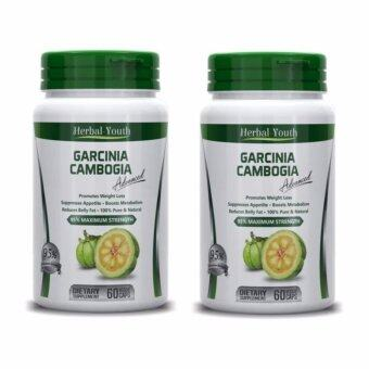 Harga 2 x Natural Garcinia Cambogia Advanced Formula 95% HCA Maximum Strength