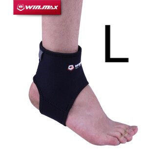 Harga Winmax sport WMF09112 Compression Ankle Support-L (Black)