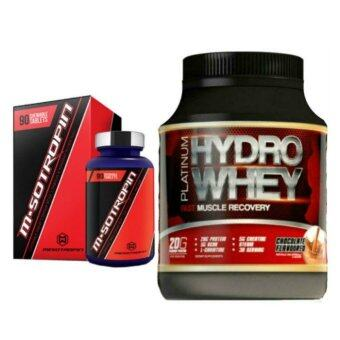 Harga Combo Hydro Whey + Mesotropin Muscle Anabolic Booster + Free T-shirt