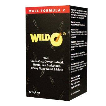 Harga LAC Male Formula 2 WildO™ 60 Vege Caps