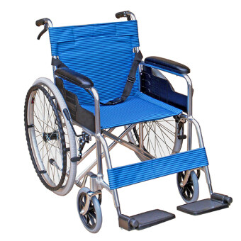 Harga AQ Medicare Lightweight Wheelchair WHC2600