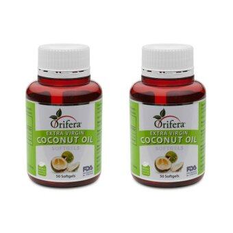 Harga Orifera Virgin Coconut Oil Nutritious & Supplements Health & Natural - 50 SoftGel Capsules X 2 bottles
