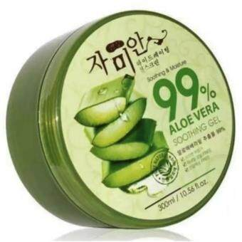 Harga Nature Republic 99% Aloe Vera Soothing Gel (300ml)