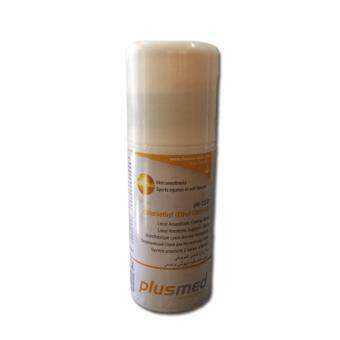 Harga Plusmed Local Anesthetic Freezing Spray for Sport Injury