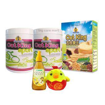 Harga Super Deals Oat King & Oat King Sport Box Set