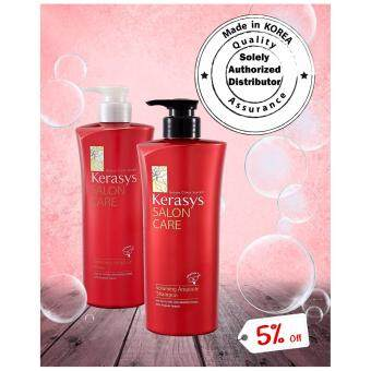 Harga Kerasys Salon Care with Voluming Ampoule Set