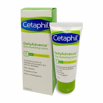 Harga Cetaphil Daily Advance Ultra Hydrating Lotion 85g