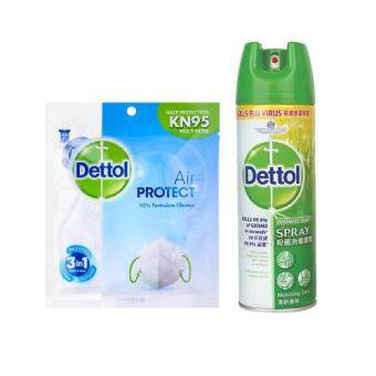 Harga Dettol K N95 Mask Adult Face Mask + Dettol Disinfectant Spray