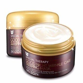 Harga MIZON Good Night Wrinkle Care Sleeping Mask 75ml