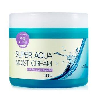 Harga IOU Super Aqua Oil Moist Cream