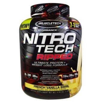 Harga MuscleTech Nitro Tech Ripped 4lbs (Chocolate Fudge Brownie)