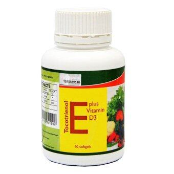 Harga Natural Health Farm Natural Tocotrienol Vitamin E plus D3 (60 softgels)