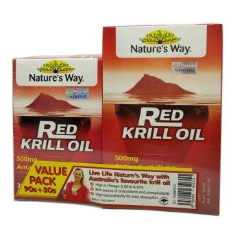 Harga Natures Way Red Krill Oil 90's W/30's (Expired Date: Dec. 2017)