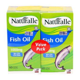 Harga NATURALLE FISH OIL 1000mg - VALUE PACK