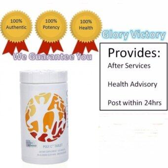 Harga USANA Poly C Advanced vitamin C (120 tablets)