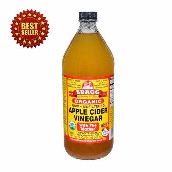 Harga Bragg Organic Apple Cider Vinegar 946ML
