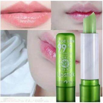 Harga Free Eye Mask + Aloe Vera 99% Soothing & Moisture Lip Balm
