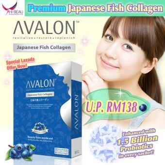 Harga AVALON Japanese Fish Collagen Blueberry flavor