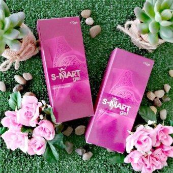 Harga Smart Gel Cold Slimming Lotion [FREE EBOOK KURUS SEMINGGU]