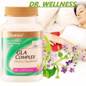 Harga Shaklee GLA Complex 60 SoftgelX1 [FREE SHIPPING]-Promote well-being during monthly cycle {BEST FOR WOMAN HEALTH}