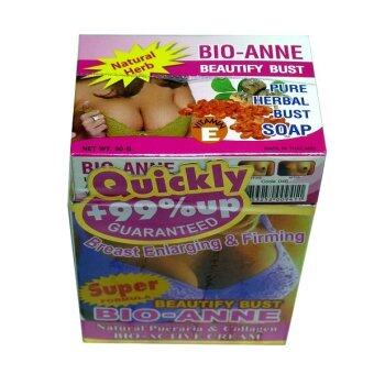 Harga Bio-Anne Bio Active Breast Bust Up Cream (1 box x 60g) & Bio-Anne bust up soap ( 1 x 50g)