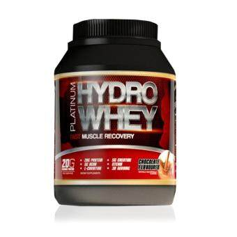 Harga Whey Protein Halal – New Mesotropin Platinum Hydro Whey 1kg, 33 Servings Per Container– Fast Muscle Recovery (Chocolate)